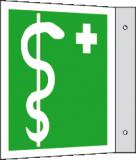 EverGlow Arzt Fahne 20,0 x 20,0  cm