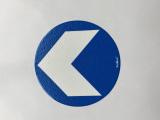 Bodenmarkierung/Ronde blau - 12,5 cm